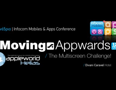 Infocom Mobiles & Apps_mstat