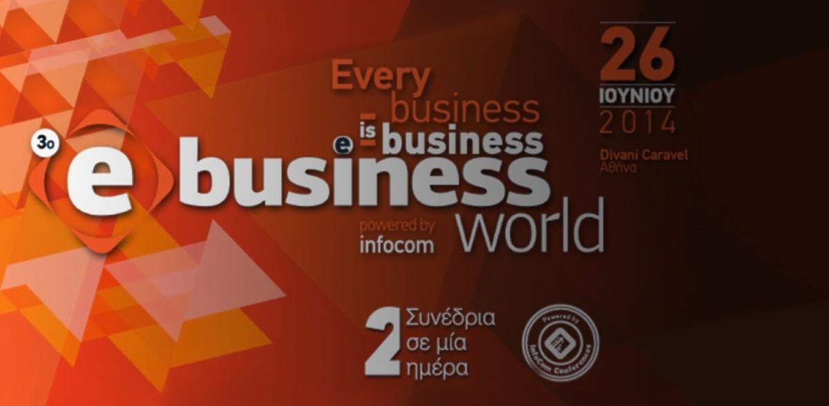 e-business World 2014_MSTAT_SPONSOR