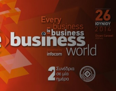 e-business World 2014_MSTAT_SPONSOR