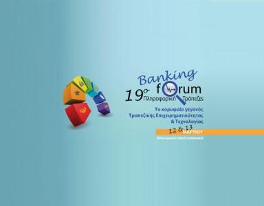19banking forum_mstat
