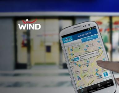 Wind stores mobile app_mstat
