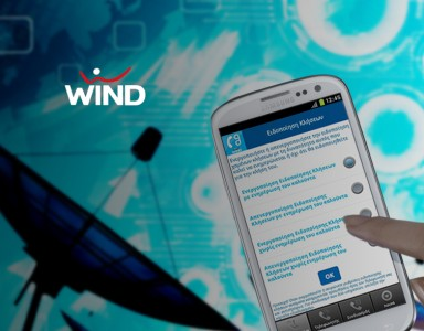 WIND Call Manager Mobile App _mstat