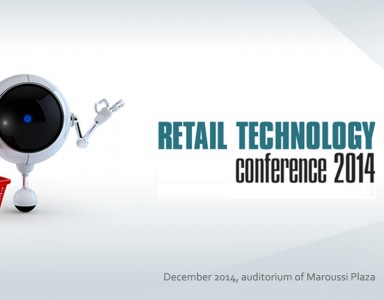 retail technology conferences 2014_mstat