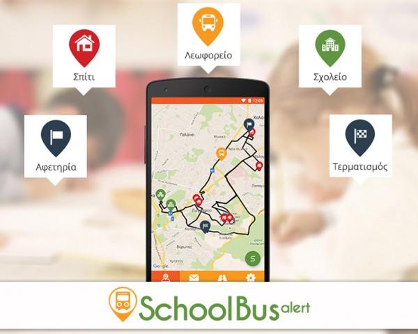 schoolbus_alert