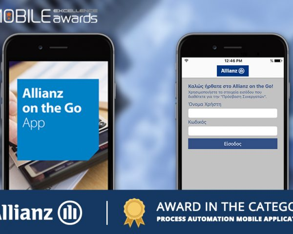 allianz_mobile-excellence_awards_process_automation_mobile_apllications_en