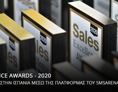 sales-excellence-awards